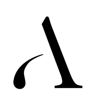 altan_monogram